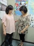 7月9日新商品2.jpg
